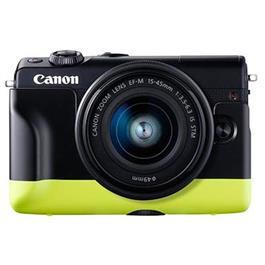 Canon EH31-FJ Green Plastic Face Jacket Thumbnail Image 1